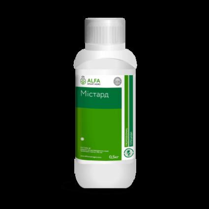 Гербицид Мистард - Цена за 0,5 кг