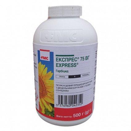 Гербицид Экспресс 75 - Цена за 500 г