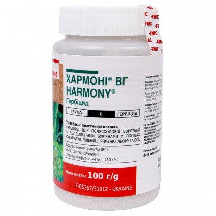 Гербицид Хармони - Цена за 100 гр (на 10-12 га)