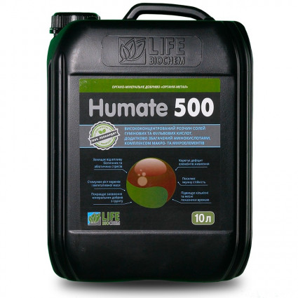 Гумат 500 K/Na Humate 500
