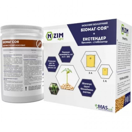 БиоМАГ Соя - Инокулянт для сои (Жидкий и Сухой)