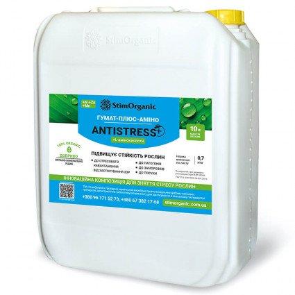 Гумат антистресс Биостимулятор роста растений Стиморганик - Цена 10 л