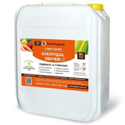 Фульво-гуминовое удобрение для Кукурузы и Овощей