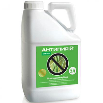 Гербицид Антипырей - Цена за 5 л