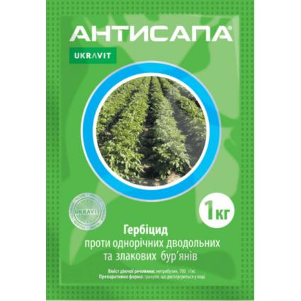 Гербицид Антисапа - Цена за 1 кг