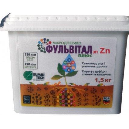 Фульвитал Плюс Цинк - Цена за 1,5 кг (Сухой Порошок)