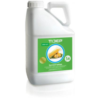 Гербицид Тизер - Цена за 5 л