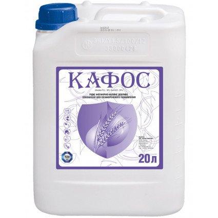 Нертус Кафос - Цена за 20 л