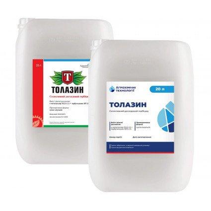Гербицид Толазин Цена за 20 л